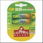 GP Battery Aahc 2600